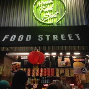 penampakan gerai street food